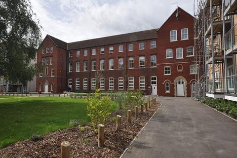 1 bedroom flat to rent - James Weld Close, Banister Park, Southampton, SO15