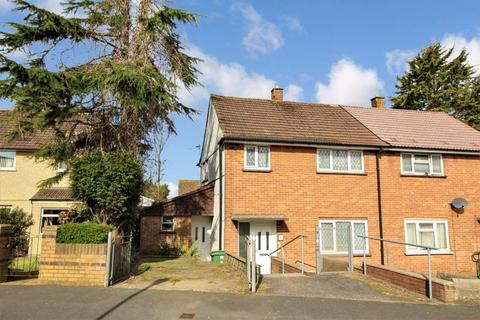 3 bedroom semi-detached house for sale - Cheddar Crescent, Cardiff REF#00009457