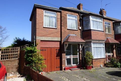 3 bedroom end of terrace house for sale - Inglemire Lane, Hull