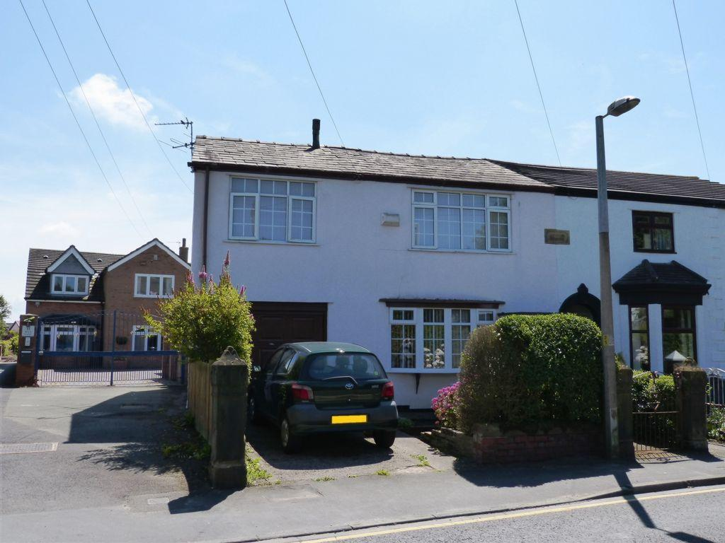 4 Bedrooms Cottage House for sale in Bold Lane, Aughton, L39