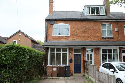 3 bedroom end of terrace house to rent - Jacobean Lane, Knowle