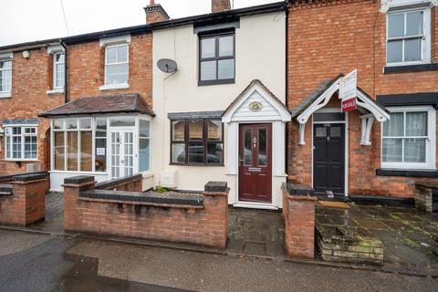 2 bedroom terraced house for sale - Station Road, Knowle