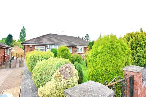 2 bedroom bungalow for sale - Cubbington Road, Hall Green, Coventry, CV6