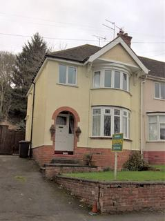 3 bedroom semi-detached house to rent - Broadwaters Drive, Kidderminster DY10