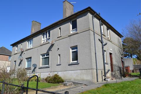 2 bedroom ground floor flat for sale - 19 Hunterston Road, WEST KILBRIDE, KA23 9EX