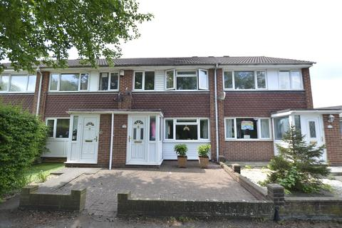 3 bedroom terraced house for sale - Elm Close, Little Stoke, Bristol, Gloucestershire, BS34