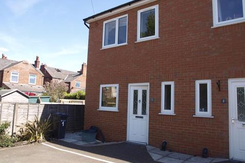 3 bedroom semi-detached house for sale - Townfield Close, Barnton, CW8 4QR