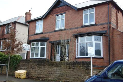 1 bedroom flat - Ramsdale Crescent, Sherwood