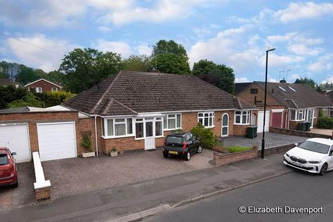 2 bedroom bungalow for sale - Alfriston Road, Finham, Coventry