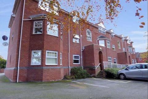 2 bedroom apartment for sale - Kingscroft, Kingsmills Road, Wrexham, LL13 8NR