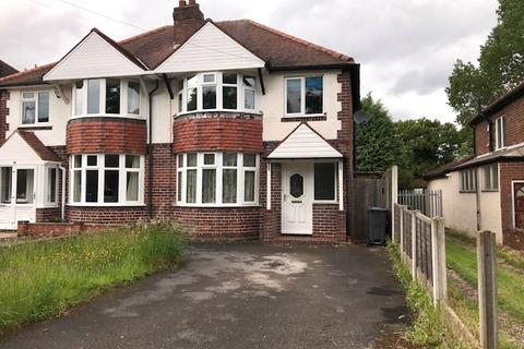 3 bedroom semi-detached house to rent - Redacre Road, Sutton Coldfield
