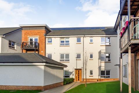 1 bedroom ground floor flat for sale - Babbage Court, Motherwell, North Lanarkshire ML1 2GZ