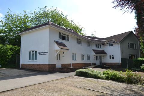 2 bedroom flat for sale - Bramble Lane, Amersham