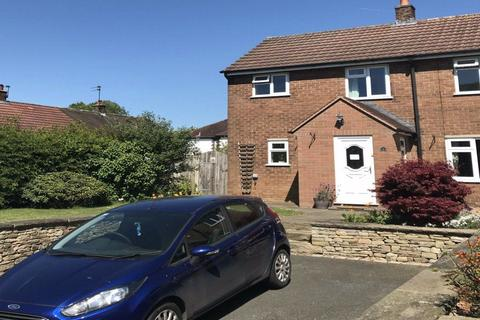 3 bedroom terraced house to rent - 1 Cop Meadow Sutton
