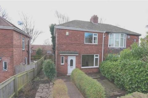 2 bedroom semi-detached house for sale - Denhill Park, NE156QE