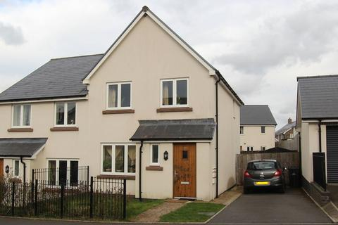 3 bedroom semi-detached house for sale - St Davids Park, Llanfaes, Brecon, LD3