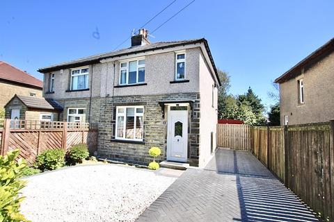 3 bedroom semi-detached house for sale - Torre Crescent, Bradford