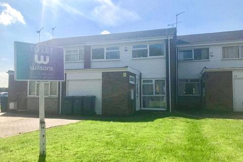 3 bedroom terraced house for sale - Alfriston Road, Coventry, West Midlands, CV3