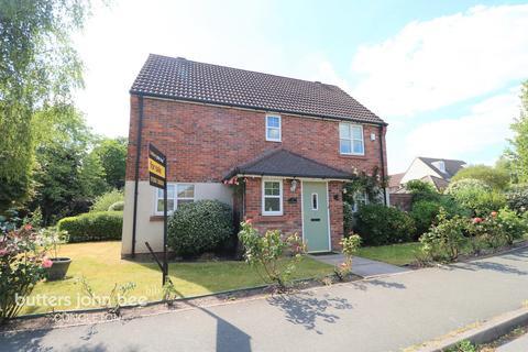 4 bedroom link detached house for sale - Gosling Way, Congleton