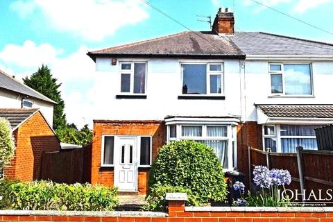 1 bedroom house share to rent - Houlditch Road, Clarendon Park, Leicester, Leicestershire, LE2