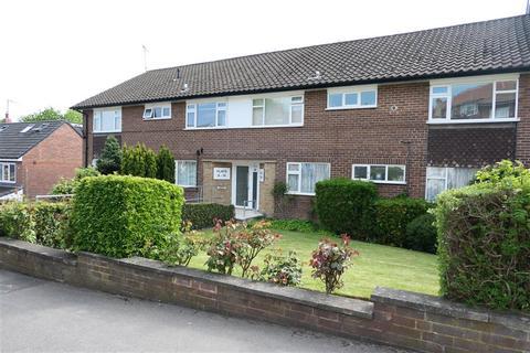 2 bedroom flat for sale - Valley Court, Leeds, West Yorkshire, LS17 6LU