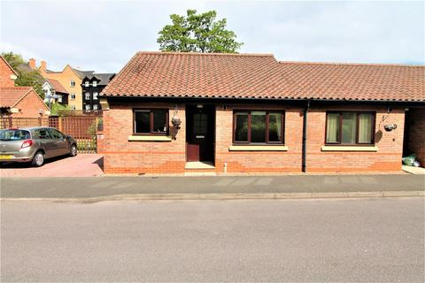 2 bedroom bungalow for sale - Honeywell Close, Oadby, Leicester LE2