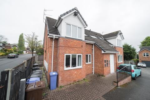 1 bedroom flat for sale - Foxhill Close, , Sheffield, S6 1FS