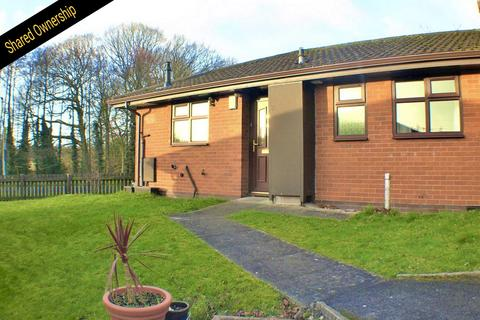 2 bedroom flat for sale - Rednall Close, Chesterfield, S40