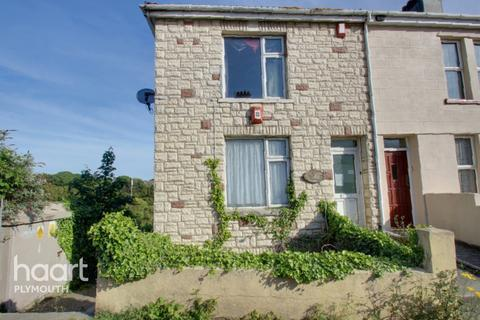 3 bedroom end of terrace house for sale - York Road, Plymouth