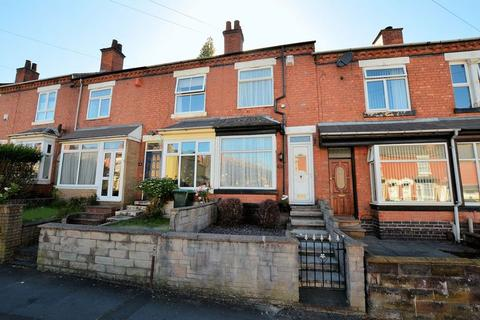 2 bedroom terraced house for sale - Thimblemill Road, Smethwick