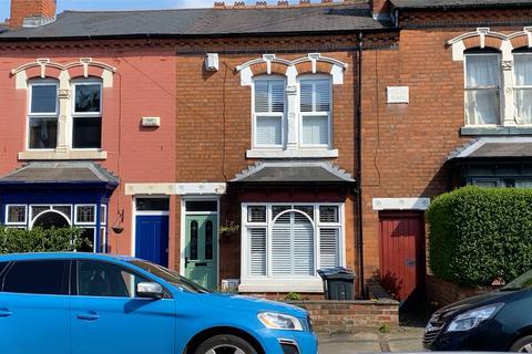 2 bedroom end of terrace house for sale - Katherine Road, Bearwood, West Midlands, B67