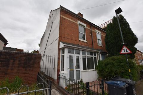 4 bedroom end of terrace house to rent - Katie Road, Selly Oak