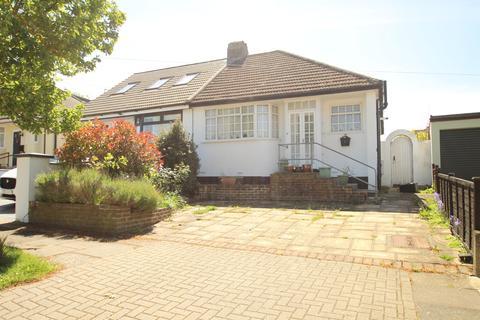 2 bedroom bungalow for sale - Haydens Close, Orpington, BR5
