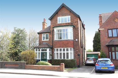 4 bedroom detached house for sale - Upper Holland Road, Sutton Coldfield, B72 1RD