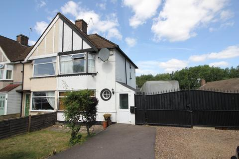 2 bedroom end of terrace house for sale - Palm Avenue, Sidcup