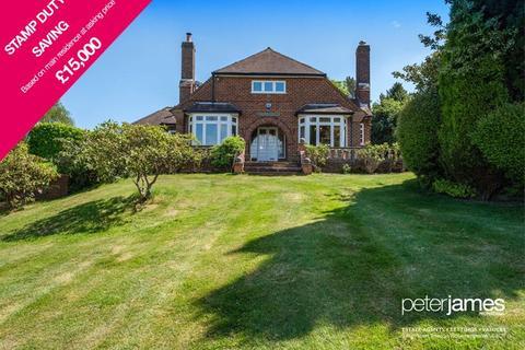 5 bedroom detached house for sale - Garths End, Sedgley, Dudley