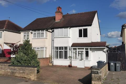 3 bedroom semi-detached house for sale - Tennal Lane, Harborne, Birmingham, B32 2BP