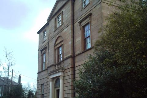 1 bedroom flat to rent - Viewfield House, Dunfermline