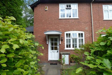 2 bedroom end of terrace house to rent - North Pathway, Harborne, Birmingham, B17 9EJ