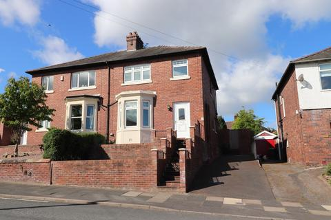 3 bedroom semi-detached house for sale - Knowe Road, Stanwix, Carlisle, CA3