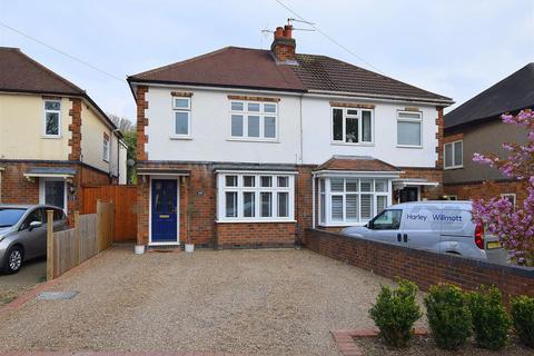 3 bedroom semi-detached house for sale - Allestree Lane, Allestree, Derby