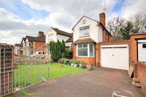 3 bedroom semi-detached house for sale - Stanhope Road, Reading, Berkshire, RG2