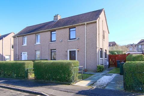 2 bedroom semi-detached house for sale - 43 Clermiston Gardens, Clermiston, EH4 7DU