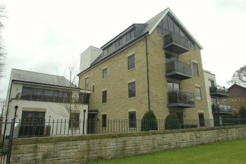 2 bedroom duplex to rent - The Place, Harrogate Road, LS17