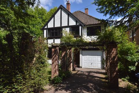 4 bedroom detached house for sale - Park Nook, Main Avenue, Allestree Park, Derby