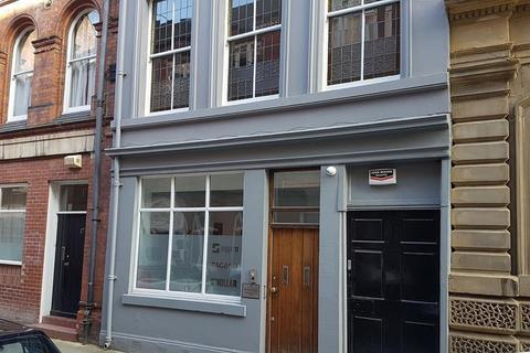 Office for sale - Bowlalley Lane, Hull, East Yorkshire, HU1 1XR
