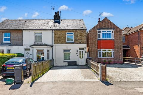 2 bedroom end of terrace house for sale - Valley Road, River, Dover, CT17