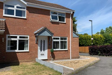 2 bedroom semi-detached house for sale - *Viewing Essential* West End, Southampton, SO18 3NH