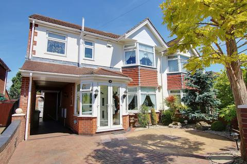 4 bedroom semi-detached house for sale - EXTENDED! IMPRESSIVE LIVING SPACE! GORGEOUS GARDEN!