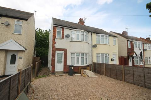 3 bedroom semi-detached house to rent - Humberstone Lane, Leicester